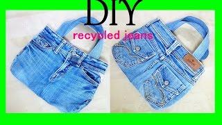 デニム リメイク バッグの作り方 DIY Jeans remake BAG ( recycled denim)