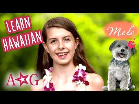 Let's Learn Hawaiian   Nanea   American Girl