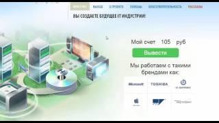 видео обслуживание сайта