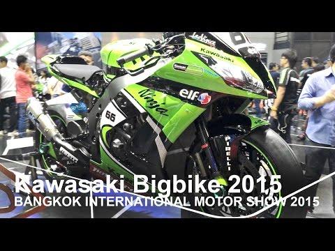[มอเตอร์ไซค์ คาวาซากิ บิ๊กไบค์]Kawasaki Bigbike [Bangkok international motor show 2015]