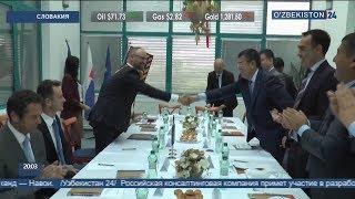 Визит делегации Сурхандарьи в Австрию