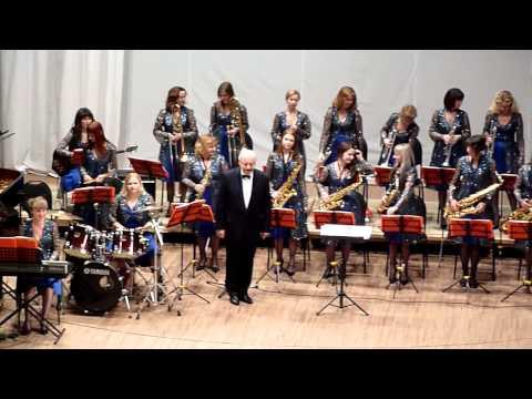 "Казанский джаз оркестр ""Фантазия"" HD"