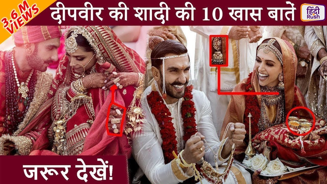 Deepveer Wedding: Deepika और Ranveer की शादी के खर्चे, मंगलसूत्र, बारात समेत देखें 10 खास बातें
