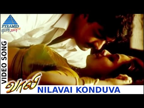 Vaali Tamil Movie Songs | Nilavai Konduva Video Song | Ajith Kumar | Simran | Jyothika | Deva