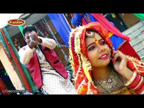 2017 Super Hit Chhath Song /Amit Patel / Gauwa Ke Ghatiya/Lei  L Aragh Dinanath