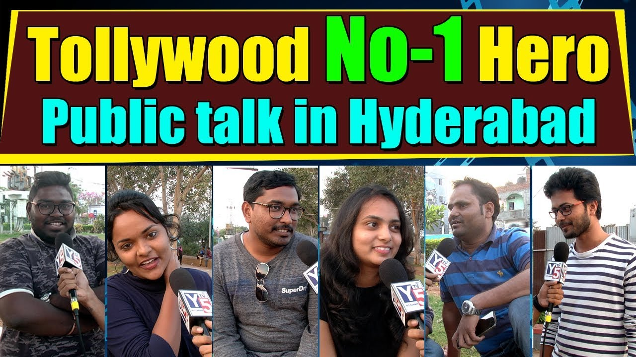 Download Hyderabad Public Opinion on Tollywood No:1 Hero | Who is the No:1 Hero in Tollywood? | Y5 Tv
