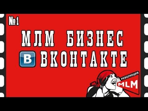Раскрутка канала youtube вконтакте