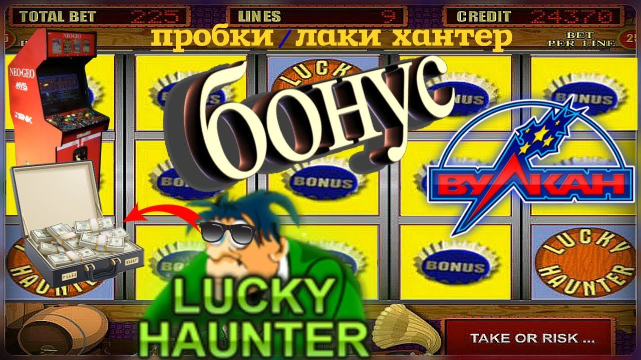 Онлайн казино golden star