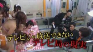 2010年8月1日(土)よりヨシモト∞ホールほか全国順次公開 ディレクター...