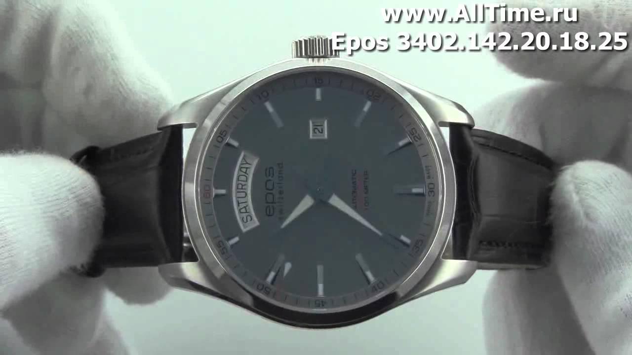 5d9d2e40 Мужские наручные швейцарские часы Epos 3402.142.20.18.25 - YouTube