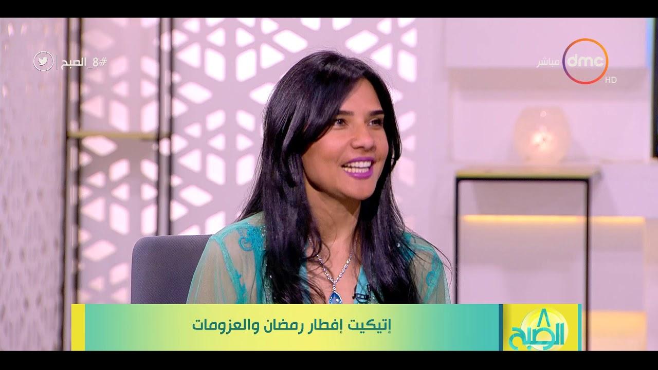 dmc:8الصبح - همسة توضح المدة المناسبة للمغادرة بعد الأفطار في رمضان