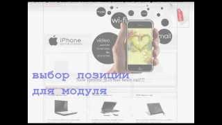 Как пользоваться сайтом Joomla(1/2)(, 2012-04-11T14:20:08.000Z)