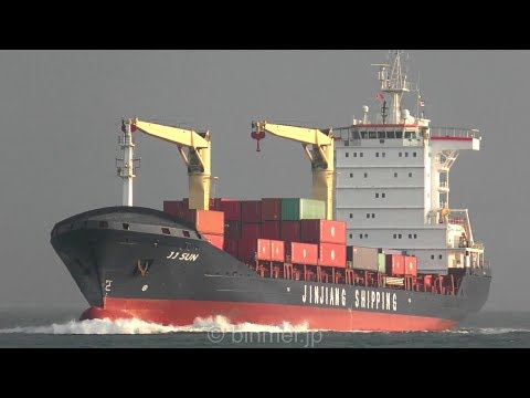 JJ SUN - JINJIANG SHIPPING GROUP container ship