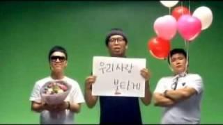 MC Mong - 미치겠어 + Lyrics
