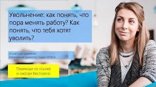 видео Что такое альтернативные признаки