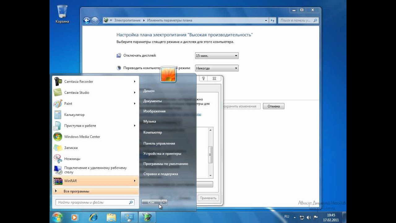 знакомство с windows server