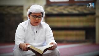 أطفال إماراتيون يجودون القرآن – معاذ فؤاد عبد السلام