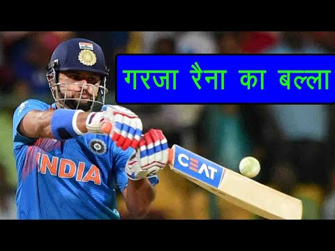 India vs Ireland: Suresh Raina scores 1000 runs in T20 International | वनइंडिया हिंदी