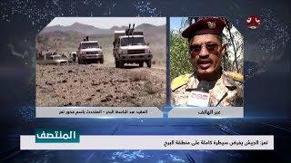 تعز : الجيش يفرض سيطرة كاملة على منطقة البرح