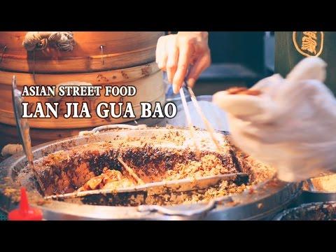 Taiwan Street Food - Lan Jia Gua Bao - Taiwan style hamburger
