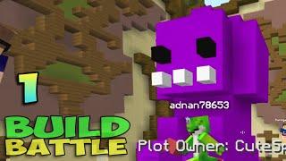 ч.01 Minecraft Build Battle - Динозавр и Рождественское дерево(, 2015-05-24T07:00:01.000Z)