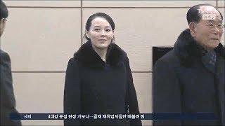 김여정 남편은 우인학…'흙수저 수재'