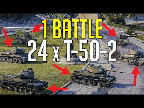 24 x T-50-2 in 1 Battle • R.I.P. MM • WG Giveaway ► World of Tanks 10th Anniversary Rewards