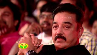 Uthama Villain Audio Launch - Part 07