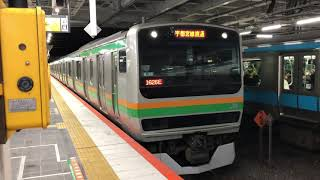 E231系1000番台コツK-38編成川崎発車