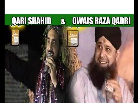 Kasam Khuda Di Panjabi Kalam By Muhammad Owais Raza Qadri & Qari Shahid Mehmood