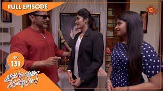 Kannana Kanne - Ep 131 | 08 April 2021 | Sun TV Serial | Tamil Serial
