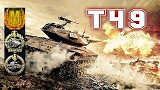 T49 world of tank blitz mastery gameplay Kolobanov 152mm Gun