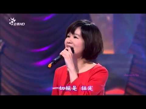 黃乙玲 林慧萍 講乎自己聽 - YouTube