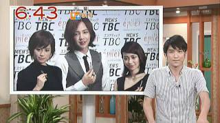 ang Geun Suk, Maeda Atsuko, and Oshima Yuko in new TBC CM ★