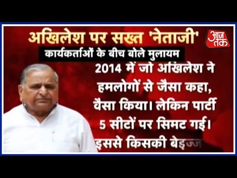 After Mulayam Slams Akhilesh, UP CM Pledges Full Support To Shivpal