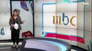 تفاعلكم : MBC  تحتفل باليوبيل الفضي والمغردون يتداولون نشراتها الأولى