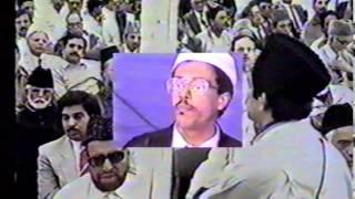 Arabic Qaseedah at Jalsa Salana UK 1987