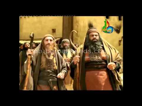 Hazrat Suleman Movie in URDU The Kingdom of Solomon A.S FULL MOVIE HD Part 310