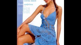 Вязание Крючком: Платья, Сарафаны - 2018 / Crochet Hook Summer Dresses / Crochet Sommerkleider