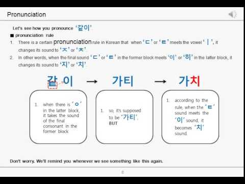 Learn Korean - Lesson 4_Add elements to basic sentence patterns