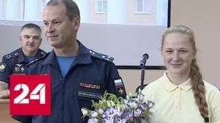 По решению Минобороны в Краснодарском летном училище появилась новая студентка - Россия 24