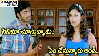 Allari Naresh, Sayali Bhagat    Telugu Movie Scenes    Best Comedy Scenes    Shalimarcinema