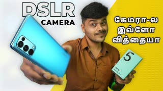 DSLR போல கேமரா🔥🔥🔥 OPPO Reno 5 Pro 5G ⚡⚡ Full Review