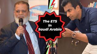 The Educational Talk Show (ETS) | Talk Show in Saudi Arabia | Intervie