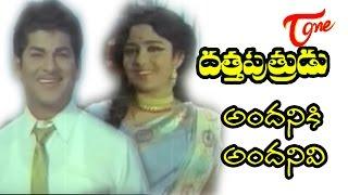 Datta Putrudu Songs - Andaniki Andanivi - ANR - Vanisri