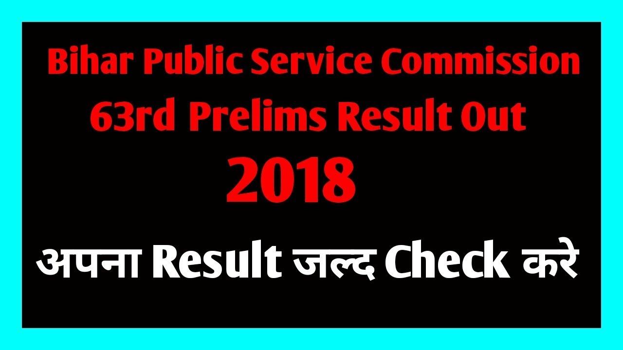 Bpsc 63rd pre result 2018//Bpsc 63 prelims result 2018//Bpsc pre result  2018//bpsc result 2018 //