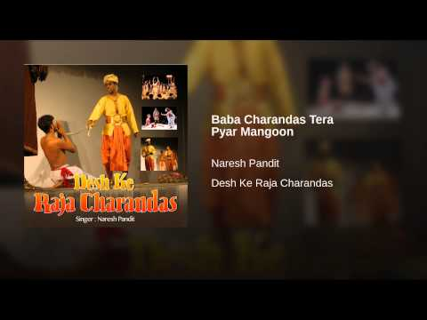 Baba Charandas Tera Pyar Mangoon