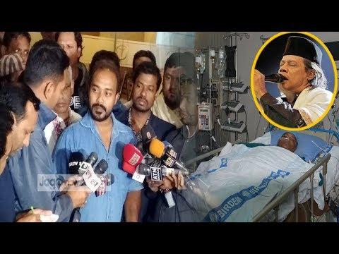 মৃত্যুর আগে যা বলে গেলেন জনপ্রিয় কণ্ঠশিল্পী বারি সিদ্দিকি | Bari Siddiqui Dead News | Bari siddiki