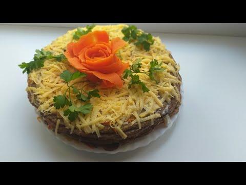 #Печеночный торт из куриной печени/Отличная закуска/ Удачный рецепт.Liver Cake Recipe