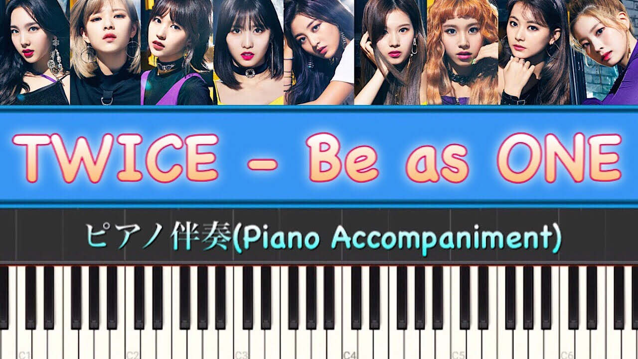 TWICE (트와이스) - Be as ONE 【伴奏】Piano accompaniment